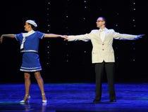 The British sailors dance-Retro dance-the Austria's world Dance Stock Photos