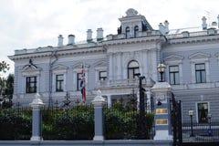Britse Ambassade in Moskou Stock Afbeeldingen