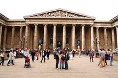 Britse musem Stock Foto