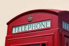 Brittisk telefonask Arkivbild