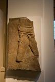 Brittiska museumutställningar - Babylon Royaltyfria Bilder