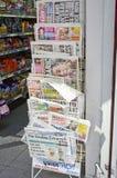 Brittiska tidningar Royaltyfria Bilder