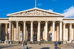 brittiskt london museum Arkivbilder
