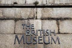 brittiskt london museum Arkivfoto