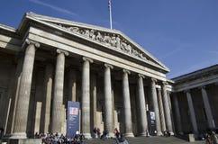 brittiskt museum arkivfoto