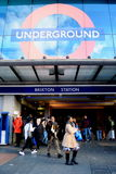 Brixton station Stock Image