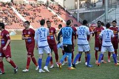börjande modig fotboll Royaltyfria Bilder