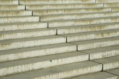 Broad steps. Outdoor concrete stairs with wide steps Royalty Free Stock Photo