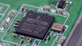 Broadcom stock videobeelden