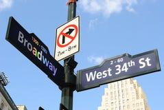 broadway路标 免版税库存照片