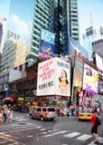 Broadway royalty free stock photos