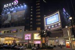 Broadway Macau Zdjęcie Stock