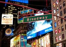 Broadway quadrieren manchmal Lizenzfreies Stockfoto