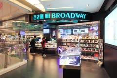 Broadway shop in hong kong Stock Photo