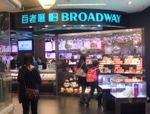 Broadway w Hong kong zdjęcie stock