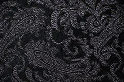 Brocade fabric detail Royalty Free Stock Photos