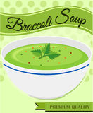 Broccoli soup in bowl. Illustration Royalty Free Stock Photos