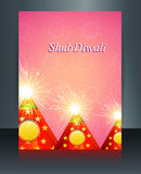 Brochure Beautiful decoration Happy Diwali crackers  Royalty Free Stock Photography