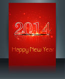 Brochure beautiful template new year 2014 Royalty Free Stock Photos
