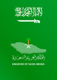 Brochure cover design layout with kingdom of arabia saudie KSA  flag , map in  background Royalty Free Stock Images