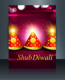 Brochure crackers beautiful Happy Diwali template vec Stock Photo