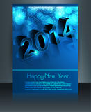 Brochure template for New Year 2014 design Stock Photo