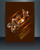 Brochure template shiny colorful New Year 2014  Stock Photo