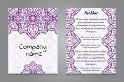 Brochureontwerp met uitstekend symmetrisch ornament Royalty-vrije Stock Afbeelding