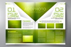 Brochureontwerp twee pagina'sa4 malplaatje Royalty-vrije Stock Afbeeldingen