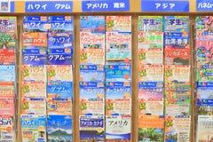 Brochures d'outre-mer de vacances au Japon photos stock
