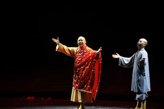 Brocken-Bogen Jiangxi-Oper eine Laufgewichtswaage Stockfotografie