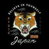 Broderi för Japan tigervektor Royaltyfria Foton