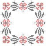 Broderie de point de croix dans le style ukrainien Photo stock