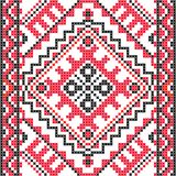 broderie Ornement national ukrainien Images libres de droits