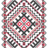 broderie Ornement national ukrainien Image stock