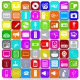Brogujący i Barwiący 64 3D ikon Multimedialny tło royalty ilustracja
