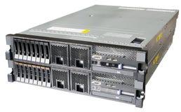 Brogujący serwery odizolowywający Fotografia Stock