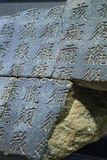 Broken ancient Chinese stone Xixia State Royalty Free Stock Photos