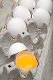 Broken egg Stock Photography