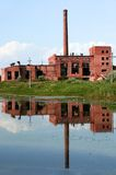 Broken factory reflection Stock Photography
