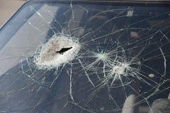 The broken glass. Stock Photo