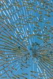 broken glass textur Arkivbilder