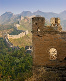Broken great wall Royalty Free Stock Image