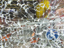 Broken Safety Glass. Stock Photos