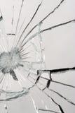 broken spegel Arkivfoton