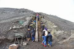 bromo wschodnia Java góra Zdjęcie Stock