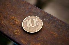 Bronsmynt mynt pengar E Mynt av 10 10 rubles royaltyfria foton
