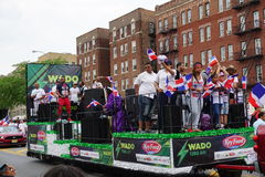 The 2015 Bronx Dominican Day Parade 74 Stock Photography
