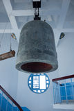 Bronze Bell from the Ci-en Pagoda Royalty Free Stock Photo