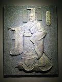 Bronze carve of qin shihuang(first emperor of qin) Royalty Free Stock Image